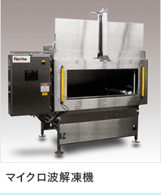 Microwave tempering machine
